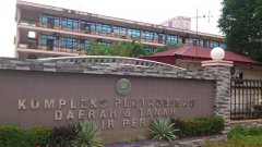 Pejabat Tanah & Galian Teluk Intan
